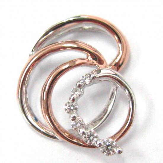 Citigems 18K Rose Gold Perfect Love Diamond Pendant 45626