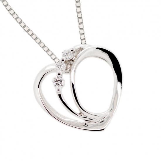 Citigems Perfect Love White Gold Diamond Pendant