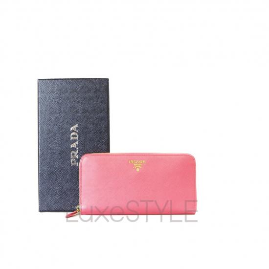 Prada Long Wallet