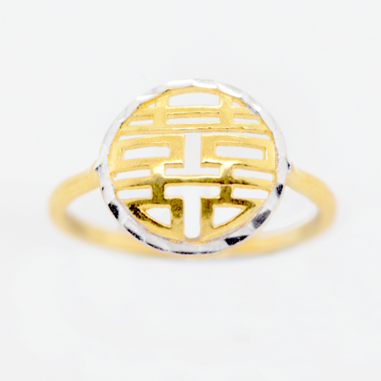 Citigems 916 Gold Double Happiness Ring (Round)