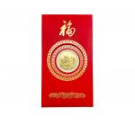 Citigems 999 Gold 0.2g Smooth Sailing Golden Treasure