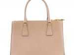 Prada Galleria Saffiano Leather Beige Tote Bag