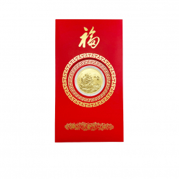 Citigems 999 Gold 0.2g Smooth Sailing Golden Treasure
