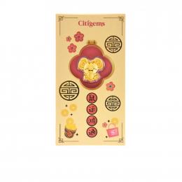 Citigems 999 Pure Gold 0.2g Le Shu Shu (乐鼠鼠) Golden Treasure