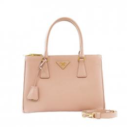 Prada Galleria Saffiano Leather Beige Tote Bag (Unused)