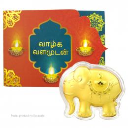 Citigems 999 Pure Gold Festive Elephant Gold Bar