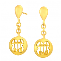 Citigems 916 Clover Abacus Earrings