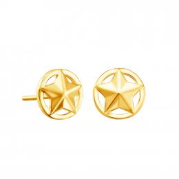 Citigems 916 Star Earrings