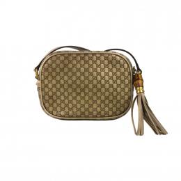 Pre-Loved Gucci Bronze Crossbody Bag