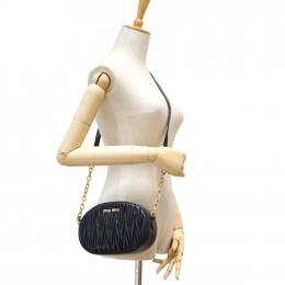 Miu Miu Matelasse Leather Black Oval Sling Bag (Unused)