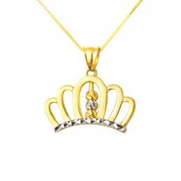 Citigems 916 Crown Pendant