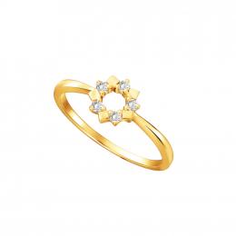 Citigems 18K Elistar Diamond Ring