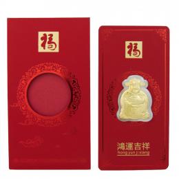 Citigems 999 Pure Gold 0.2g Fortune God Gold Bar