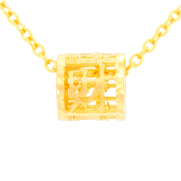 Citigems 916 Gold Fortune Abacus Pendant